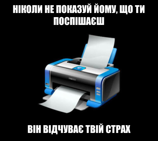 Закон офісу