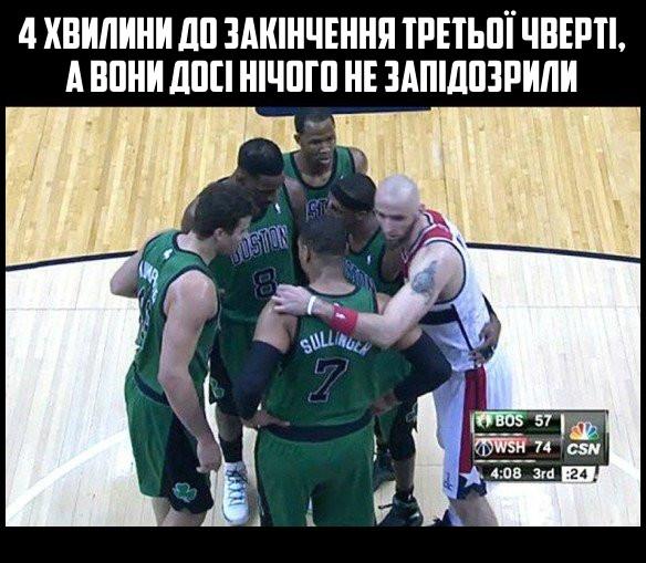 На баскетболі