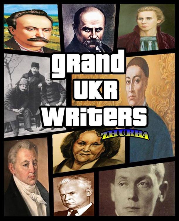 Grand Ukr Writers. Zhurba
