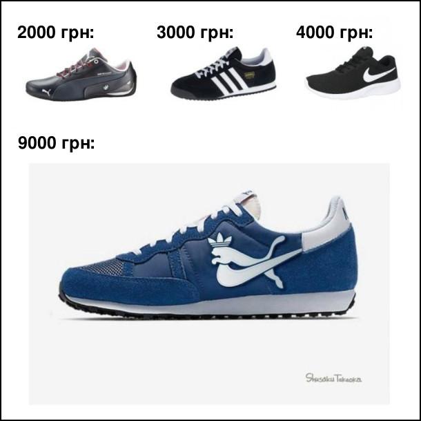3 в 1: кросівок з трьох брендів одночасно: puma, adidas, nike