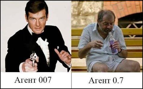 Прикол Агент 007 - Джеймс Бонд. Агент 0.7 - бухарик з пляшкою