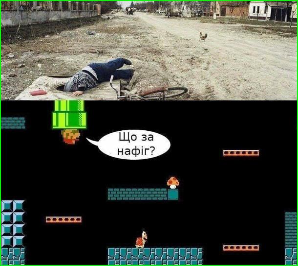 Фото, де чоловік заглядає в каналізаційний колодязь. З іншого боку виглядає голова Маріо і навколо світ гри Super Mario