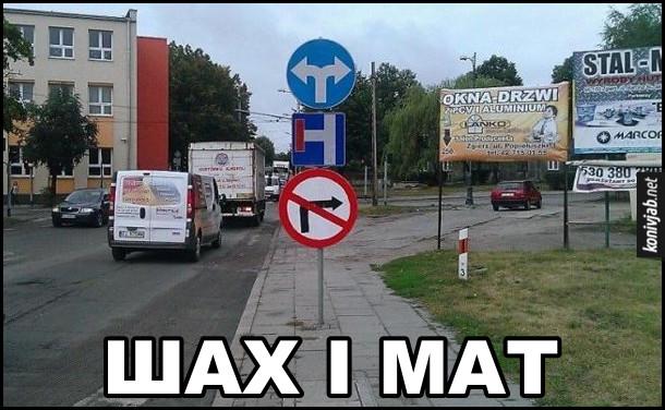 Прикол про дорожні знаки. Три дорожні знаки, які протирічать один одному. Шах і мат