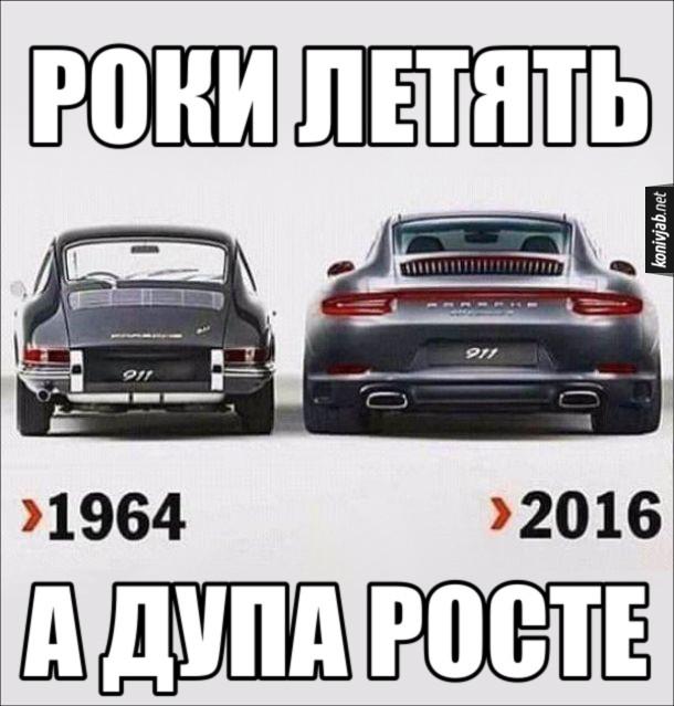 """Прикол Porsche. Роки летять, а дупа росте. Фото задів автомобілів Porsche серії """"911"""" за 1964 рік (тоненький задок) і за 2016 рік (широкий задок)"""