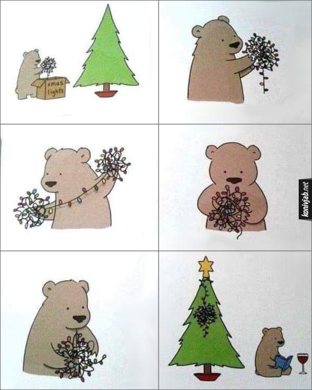 Комікс про ялинкові гірлянди. Ведмідь вийняв з коробки заплутані ялинкові гірлянди, не зміг розплутати і повісив на ялинку нерозплутані