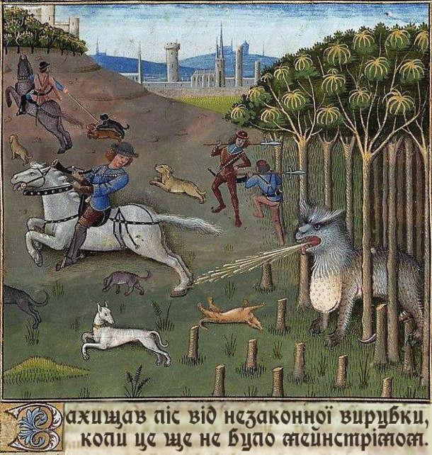 Мем Середньовічний живопис, де зображене міфічне створіння, що проганяє людей з лісу. Захищав ліс від незаконної вирубки, коли це ще не було мейнстримом