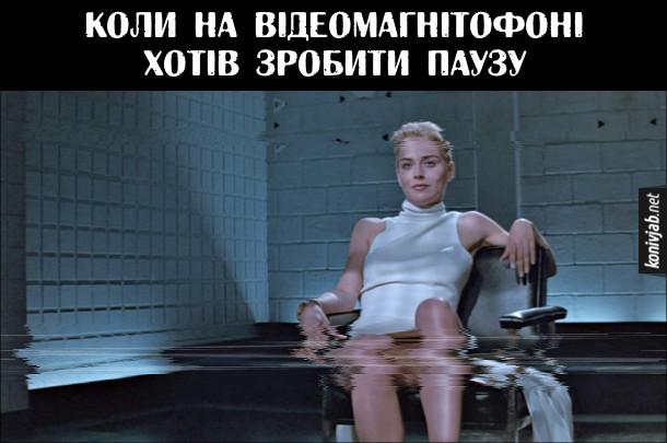 """Жарт про відеомагнітофон. Коли на відеомагнітофоні хотів зробити паузу в фільмі """"Основний інстинкт"""", де Шерон Стоун перекидає ногу на ногу і показує, що вона без трусів. Коли поставив паузу, спотворення зображення якраз в пікантному місці"""