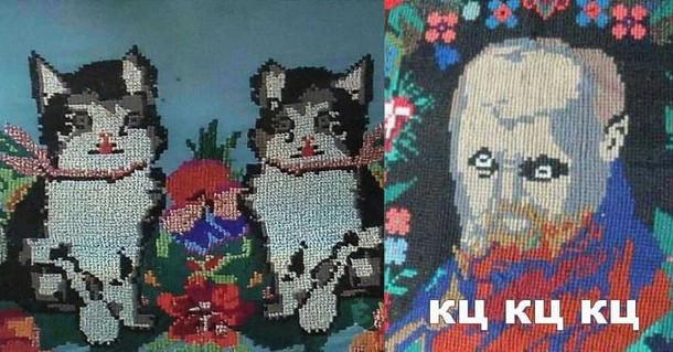 Мем Вишитий Шевченко і вишиті коти. Шевченко: - Кц кц кц