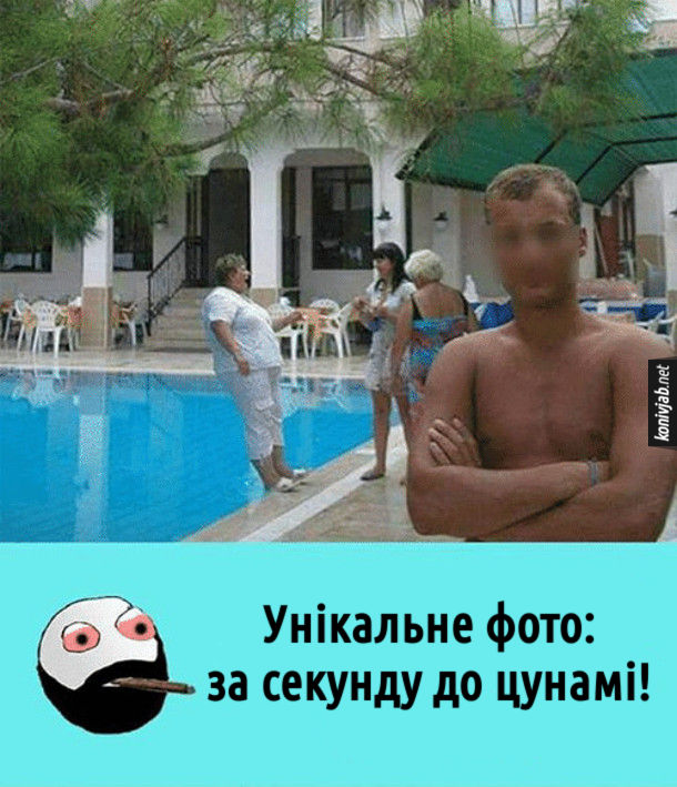 Прикол Гладка жінка падає в басейн. Унікальне фото: за секунду до цунамі