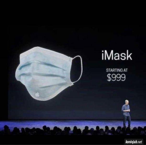 Маска від Apple iMask за $999