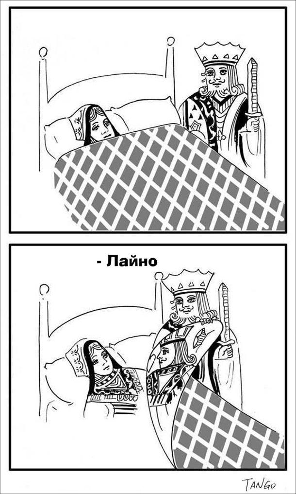 Смішний комікс Гральні карти