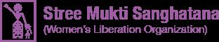 Stree Mukti Sanghatana Logo