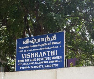vishranthi