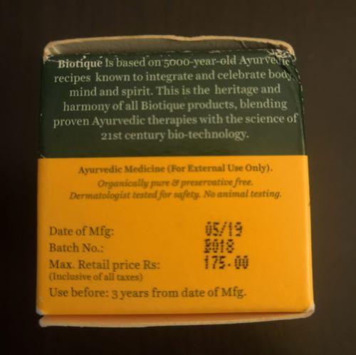 Biotique lip balm price