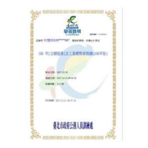 志工服務認證23