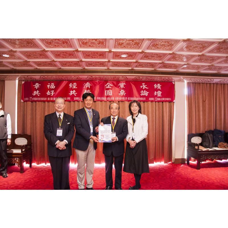 頒發感謝狀予楊靜宇市議員