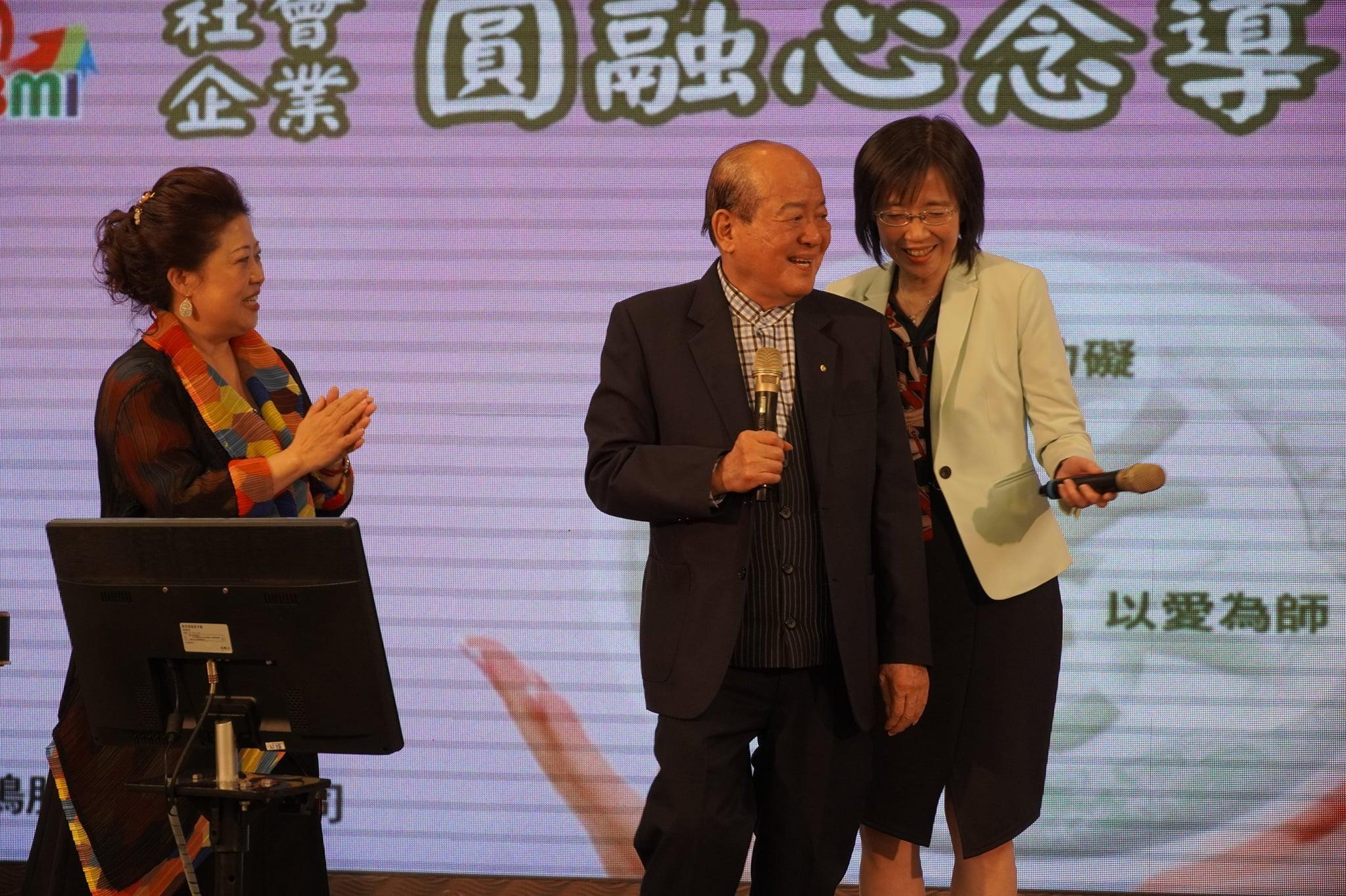 首席名譽顧問張廣博董事長獻唱