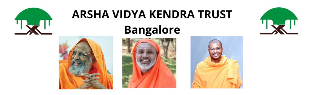 Arsha Vidya Kendra Trust