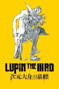 LupinIII-LalapidediJigenDaisuke