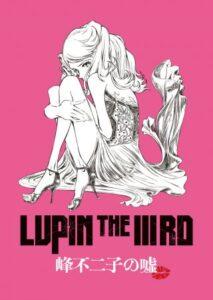 lupin-iii-bugia-mine-fujiko