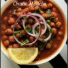 Chana Masala (VEGAN)