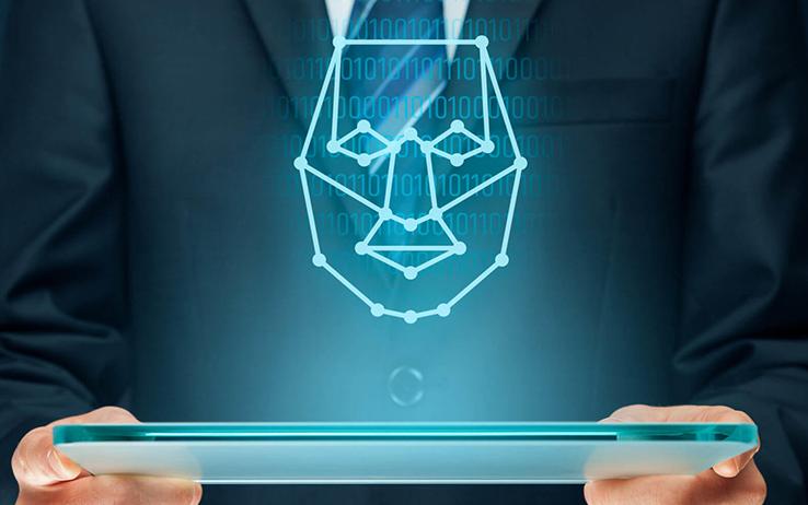 aplicaciones tecnologicas fbi