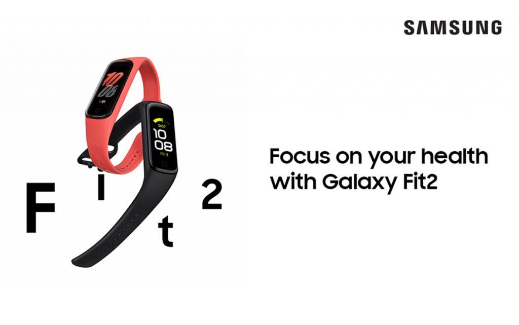 Regala un Samsung Galaxy Fit