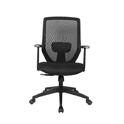 Atom Chairs