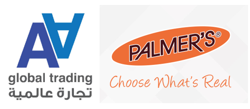 AA introduces top American brand Palmer's in Iraq for the first time AA-Palmers-logo