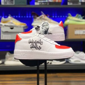 Nike Air Force 1 Low Samra Custom