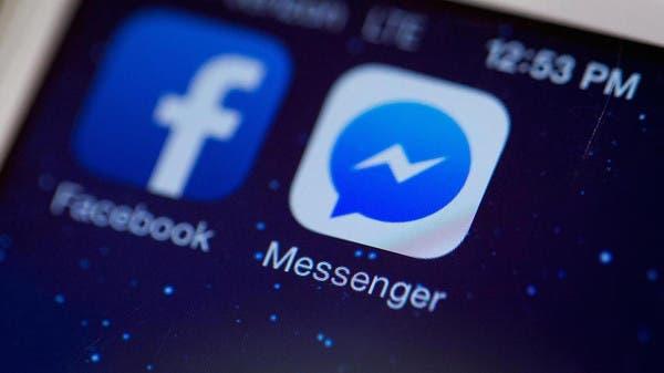 هوة الخلاف تتسع بين فيسبوك وأبل.. الموقع الأزرق غاضب يهاجم