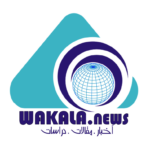 wakalanews.com