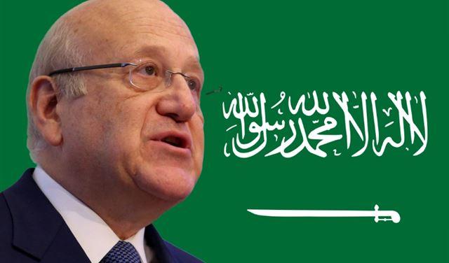 السعودية تُخرّب على ميقاتي