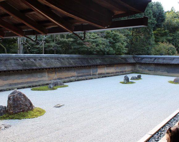 Martha Orbach – Japan (2017)