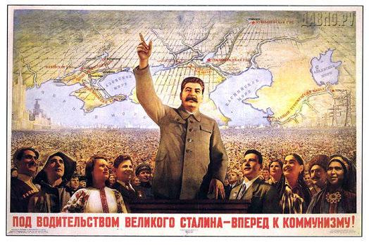 Stalin bidding