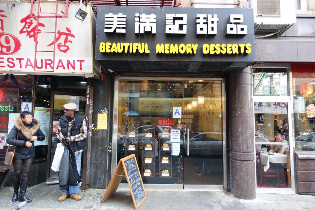 Beautiful Memory Desserts
