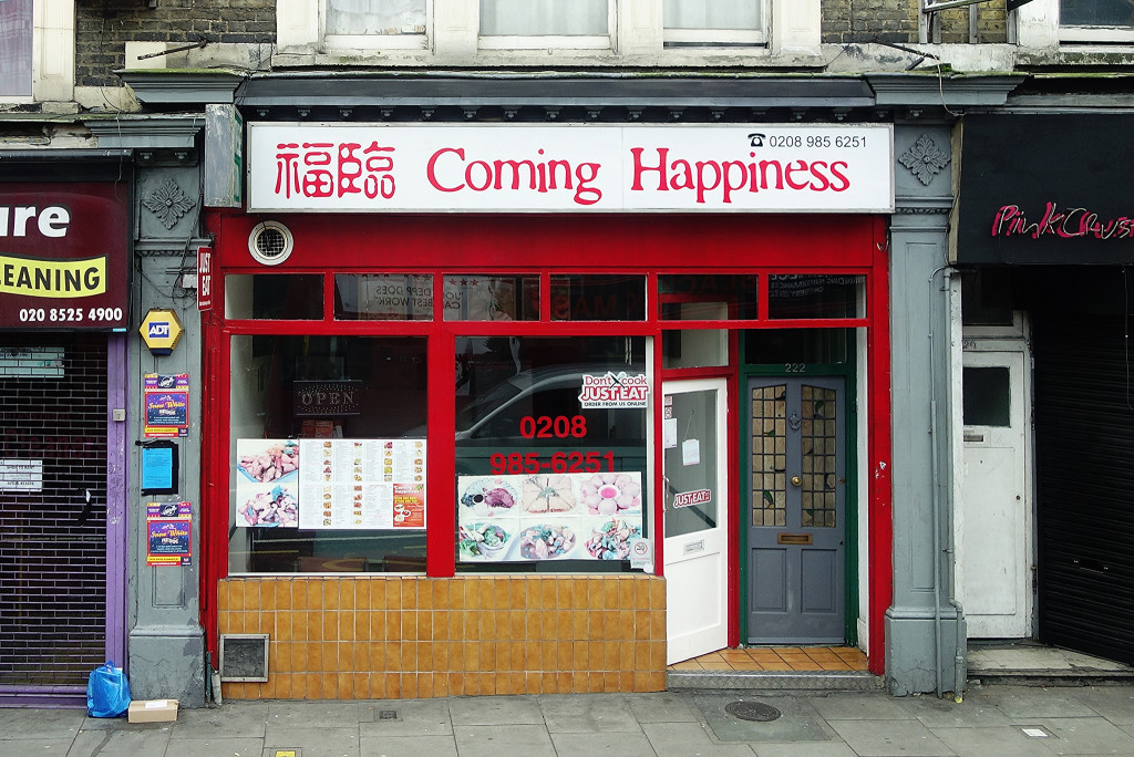 Coming Happiness