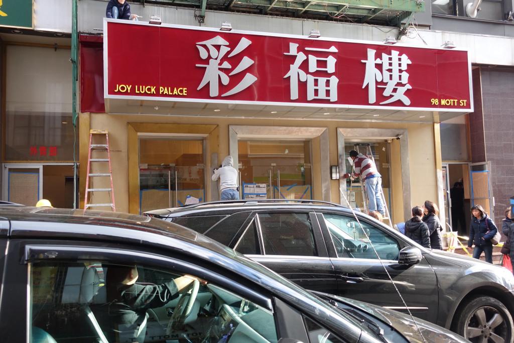 Joy Luck Palace