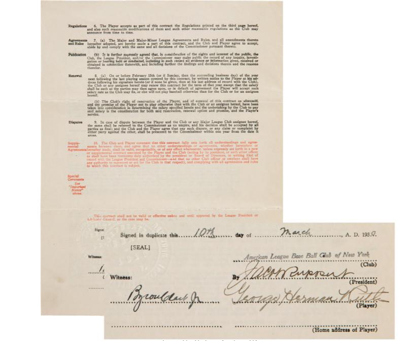 Babe Ruth Document