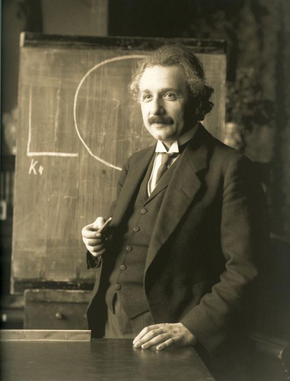 Albert Einstein Religion Letter