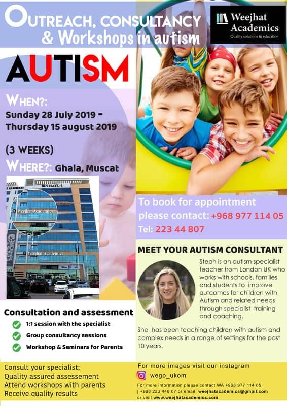weejhat academics autism Steph Reed