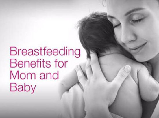 benefits of breastfeeding for baby