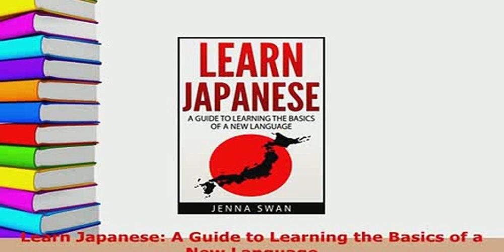 japan-language