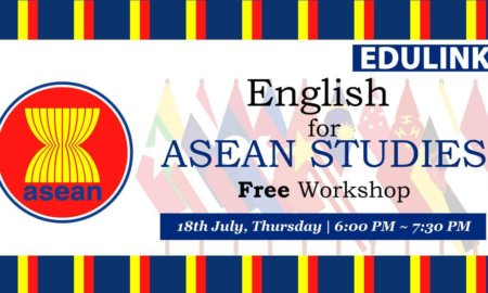 ASEAN အေၾကာင္းတေစ့တေစာင္း(English for ASEAN Studies)