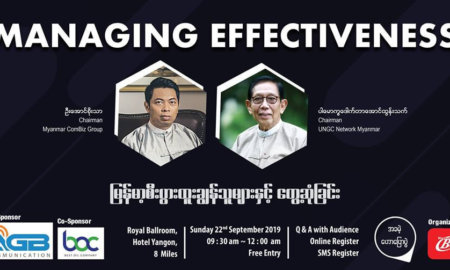 Interested Managing Effectiveness – Free Entry
