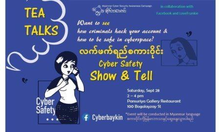 Cyber Safety Show & Tell