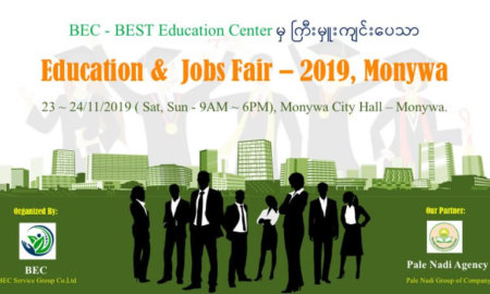 Interested Education & Jobs Fair – 2019, Monywa
