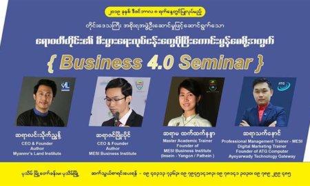 Business 4.0 Seminar