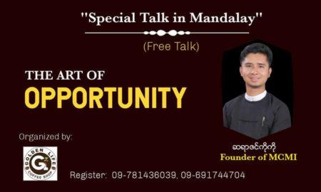Special Talk in Mandalay (Free Talk – အခမဲ့)