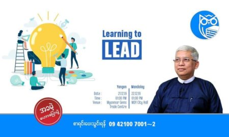 Learning to Lead-Mandalay